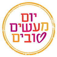 יום מעשים טובים
